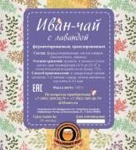 Каталог вкусного меда с собственных пасек   купите в интернет-магазине вкусный чай - ALLHONEY.RU
